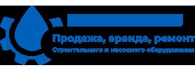 ООО СтройНасосСервис - продажа строительного и насосного оборудования розничные и оптовые продажи.