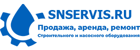 Официальный сайт компании СтройНасосСервис - продажа строительного и насосного оборудования розничные и оптовые продажи.